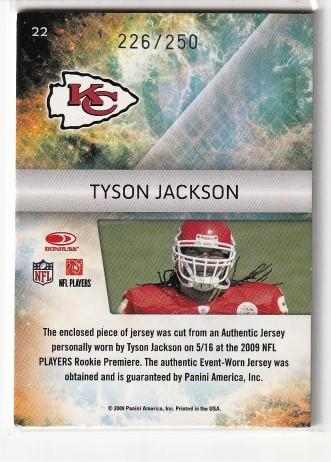 Jackson-16-1-RC-Patch